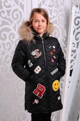 Куртка «Маруся», черная.