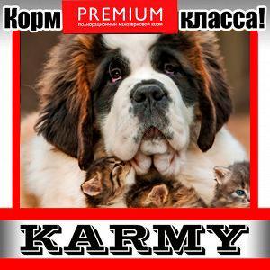 Karmy - корм для собак и кошек премиум класса! №30 — MAXI корм для собак крупных пород — Корма