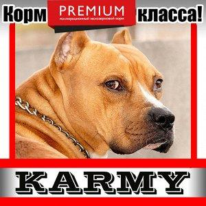 Karmy - корм для собак и кошек премиум класса! №30 — SPECIALIZED корм для собак всех пород — Корма