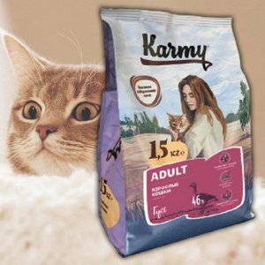 KARMY ADULT (Гусь), 0.4кг.