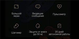 Фитнес браслет  Xiaomi Mi Band 3 + защита для экрана
