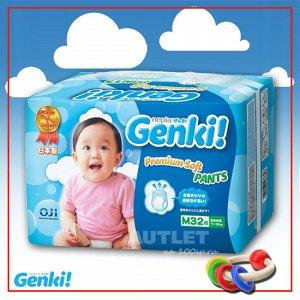 """Nepia Genki!"" Детские подгузники-трусики 7-10 кг (Размер M) 32 шт."