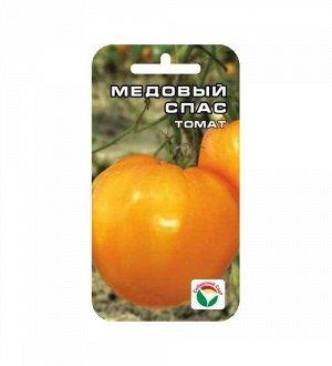 Томат Медовый Спас/Сиб Сад/цп