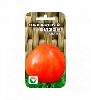 Томат Сахарный Бизон/Сиб Сад/цп
