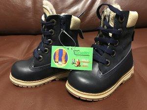 Зимние ортопедические ботиночки Orsetto