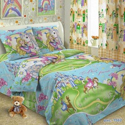 Интересные товары для дома, детей, красоты — Домашний текстиль — Для дома