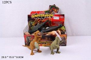 Динозавр A015-H42597 7210 (1/36/12)