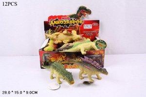 Динозавр A015-H42598 7211 (1/36/12)