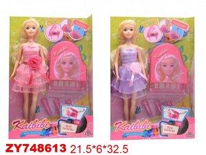 Кукла в наборе ZY748613 BLD126 (1/48)