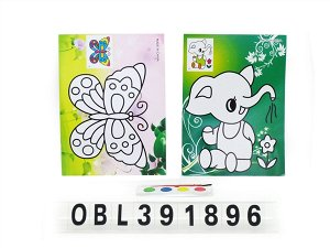 Краски для рисования в наборе OBL391896 318C (1/1500)