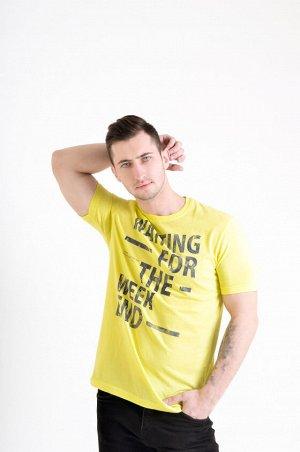 Уикенд футболка