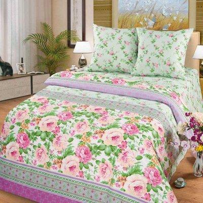 Спальный квадрат Любимое постельное, любимые расцветки — Простыни — Для дома