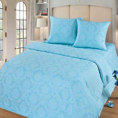 Спальный квадрат Любимое постельное. Распродажа поплин!🌛 — Распродажа - Поплин! — Спальня и гостиная