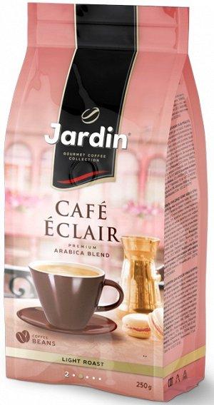 Jardin Кофе в зернах Café Eclair 250 гр