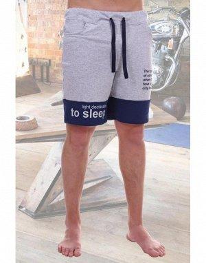 Отличные шорты