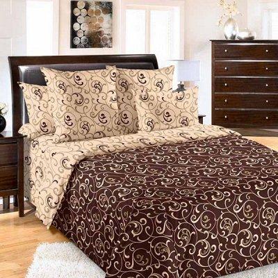 Спальный квадрат Любимое постельное. Распродажа поплин!🌛 — Семейные — Спальня и гостиная