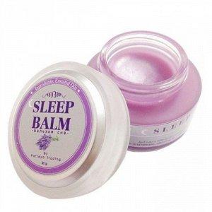 """Арома-бальзам от бессонницы """"Лаванда"""" Sleep Balm Lavender"""