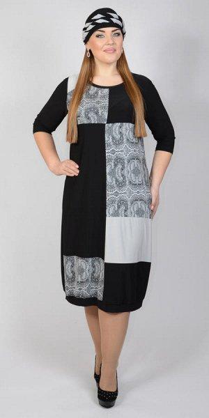 обалденное платье с шарфом