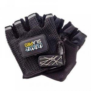 перчатки для велосипеда и фитнеса
