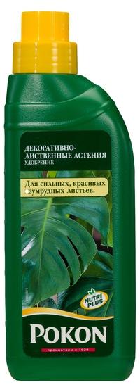 Покон для декоративнолистных растений (фл. 250 мл.) - 15 шт./кор.