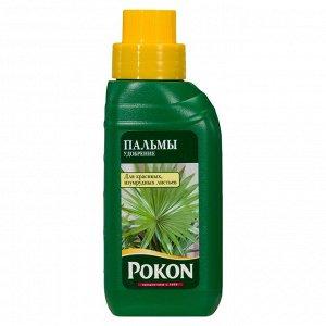 Покон для пальм (фл. 250 мл.) - 15 шт./кор.