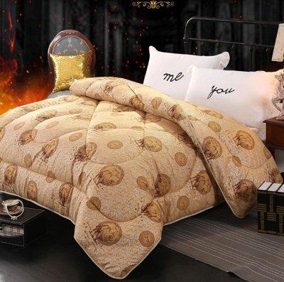 """Уютный Дом! Домашний текстиль.. Акции! — Одеяло """"верблюжья шерсть"""" — Одеяла"""
