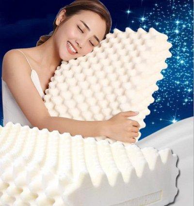 Уютный Дом! Домашний текстиль.. Акции! — Ортопедическая подушка - Супер Качество... — Ортопедические подушки