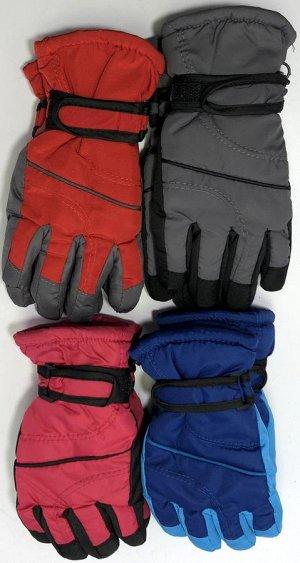 Перчатки для мальчика зимние.