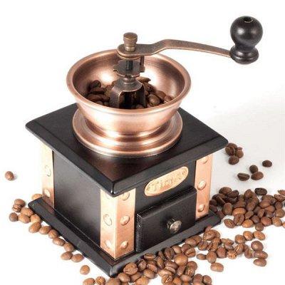 ☕ 50 оттенков кофе. Большая скидка на Швейцарию! — Кофемолки и турки! — Чай, кофе и какао