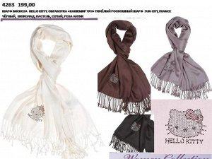 4263 шарф кашемир-тач  KITTY