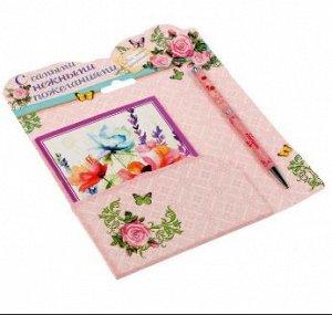 """Подарочный набор """"Милой сестре"""": ручка, блокнот-открытка 32 листа, А6 Артикул: 1159362"""