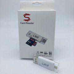 Память Iphone 5,5S,6,6S,6+7,7+/8/10/XR /XSMAX lightning (белый)