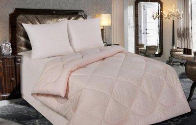 ❤ПостельТекс-18❤, одеяла, подушки, новинки — Одеяла — Одеяла