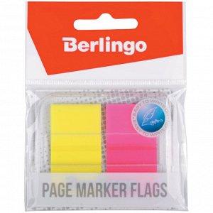 Флажки-закладки Berlingo 45*25мм, 20л*2 неоновых цвета, в диспенсере, европодвес