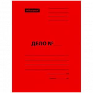 """Скоросшиватель OfficeSpace """"Дело"""", картон мелованный, 300г/м2, красный, пробитый, до 200л."""