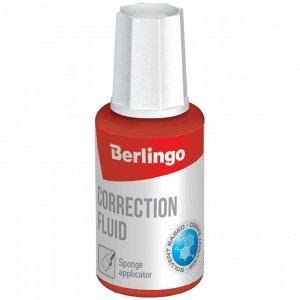 Корректирующая жидкость Berlingo, 20мл, на химической основе, с губчатым аппликатором