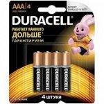 Батарейки Duracell AAA, 4 шт в уп.