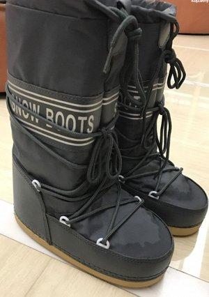 Тёплые стильные зимние ботинки