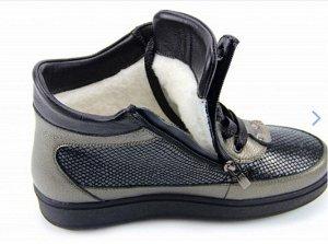 Ботинки натуральная кожа энгерик/бронза