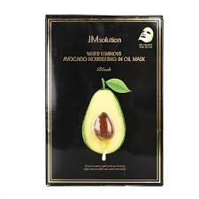 WATER LUMINOUS AVOCADO OIL PMPOULE MASK Black   Ампульная маска с маслом авокадо 30 мл