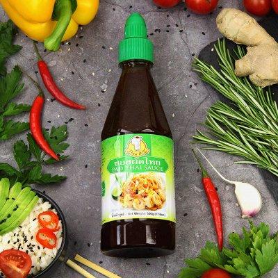 Большое поступление ✿Тайская закупка ✿ Новинки и хиты ✿  — Продуктовый Тайланд - Соусы, манго, конфеты, молоко и т.д. — Красота и здоровье