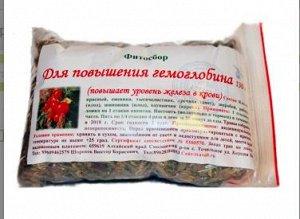 Сбор трав для повышения гемоглобина