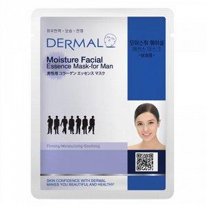 021 Увлажняющая косметическая маска с коллагеном для мужчин   23 г / 100