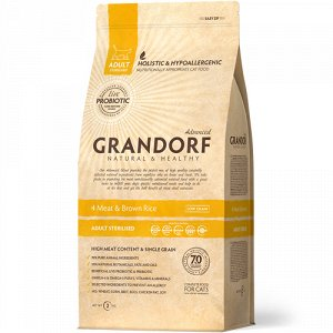 Grandorf Probiotic Sterilized 4Meat&BrownRice д/кош кастрир/стерил 2кг