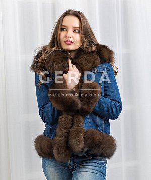 Джиновая куртка с натуральным мехом песца