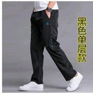 Спортивные брюки на 48 р.