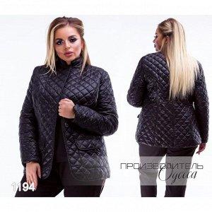 Стеганная курточка