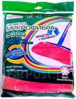 Салфетка из микрофибры для мытья полов 70*90 1шт/упак