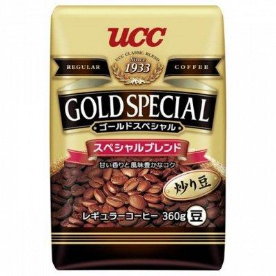 Японский кофе-105 — Кофе зерновой UCC — Кофе и кофейные напитки