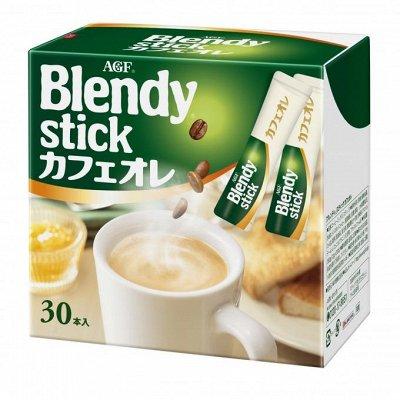 Японский кофе == ПОВЫШЕНИЕ ЦЕН с 08.10 — Бленди Микс AGF — Кофе и кофейные напитки